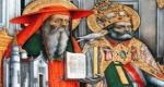 12 марта - Григорий Великий, день поминовения