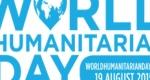 19 августа - Всемирный день гуманитарной помощи