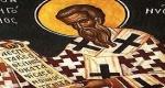 9 марта – Григорий Нисский, день поминовения