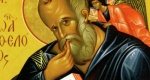 27 декабря - Иоанн Богослов, день памяти