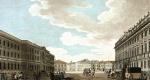Письма русского путешественника (С.-Петербург, 26 мая 1789)