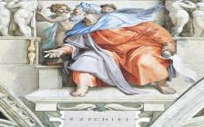 21 июля - пророк Иезекииль, День поминовения