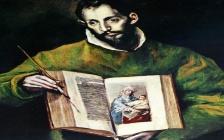 18 октября - День евангелиста Луки